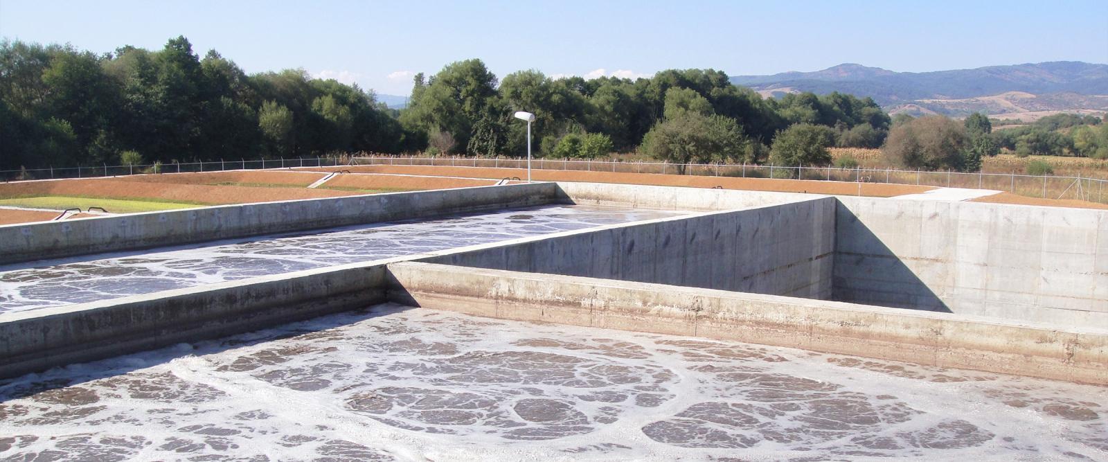 Kocani Wastewater Treatment Project | EBP
